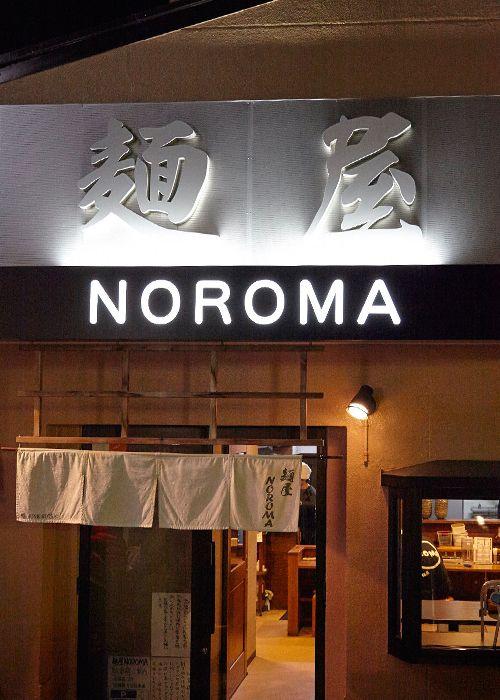 Galerie Noroma photo04 lb